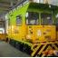 신호모터카 : 광주도시철도공사